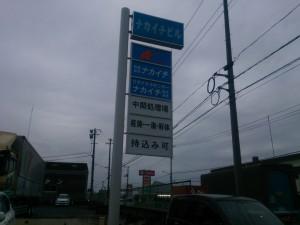 DSC_0614
